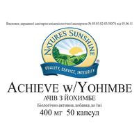 Ачив с Йохимбе (Achieve with Yohimbe) 50 капс.