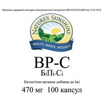 Би Пи-Си (BP-C) 100 капс.