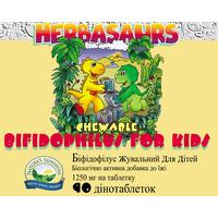 Бифидозаврики - Жевательные таблетки для детей с бифидобактериями (Bifidophilus Chewable for Kids - Herbasaurs) 90 табл.