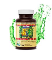 Бифидозаврики - Жевательные таблетки для детей с бифидобактериями (Bifidophilus) 90 табл.