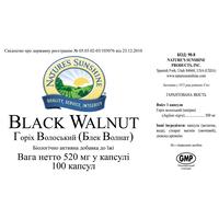 Грецкий орех, черный (Black Walnut) 100 капс.