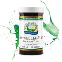Босвеллия Плюс (Boswellia Plus) 100 капс.