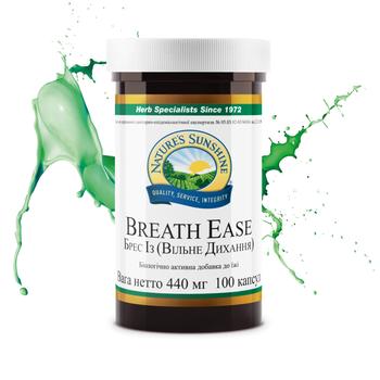 Легкость дыхания (Брес Из - Свободное дыхание (Breath Ease)) 100 капс.