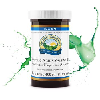 Комплекс с Каприловой Кислотой (Caprylic Acid Combination) 90 капс.