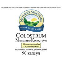 Колострум (Молозиво (Colostrum)) 90 капс.