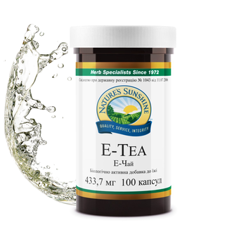 Е-чай (E-Tea) 100 капс.