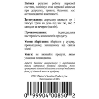 Восьмерка (Eight) 100 капс.