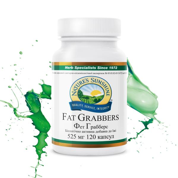 Фэт Грэбберз (Fat Grabbers) 120 капс.