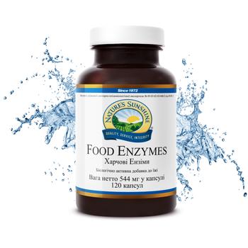 Пищеварительные ферменты (Food Enzymes) 120 капс.