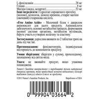 Свободные Аминокислоты (Free Amino Acids) 60 табл.