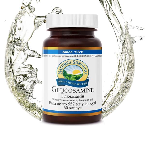 Глюкозамин (Glucosamine) 60 капс.