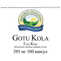 Готу Кола (Gotu Kola) 100 капс.
