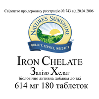 Железо Хелат (Iron Chelate) 180 табл.