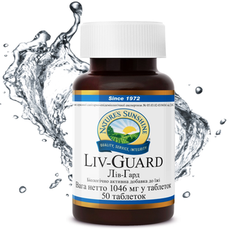 Лив-Гард (Liv-Guard) 50 капс.