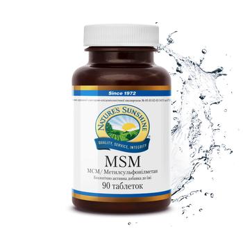 МСМ (Метилсульфонилметан-Сера (MSM)) 90 капс.