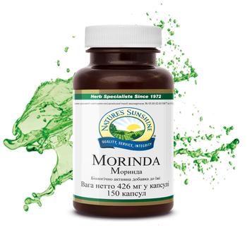 Моринда (Morinda) 150 капс.