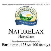 Нэйче Лакс (Nature Lax) 100 капс.