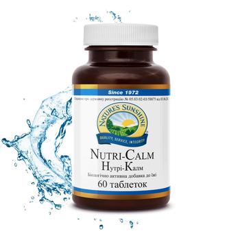 Нутри-Калм (Nutri-Calm) 60 табл.