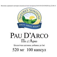 По Д'Арко (Pau D'Arco) 100 капс.
