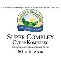 Супер Комплекс (Super Complex) 60 табл.
