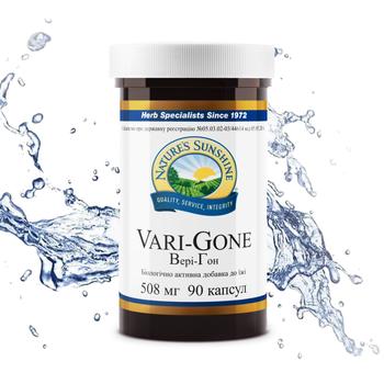 Вэри-Гон (Vari-Gone) 90 капс.