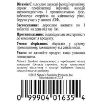 Витамин C (Vitamin C (C Long)) 60 табл.