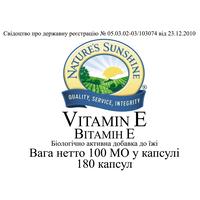 Витамин E (Vitamin E) 180 капс.