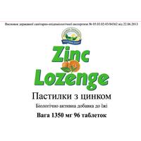 Пастилки с цинком (Zinc Lozenge) 96 табл.
