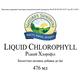 Хлорофилл жидкий (Chlorophyll Liquid)